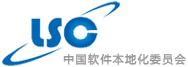 中国软件本地化委员会