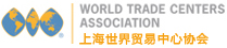 上海世界贸易中心协会