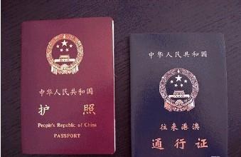 出境证件翻译案例