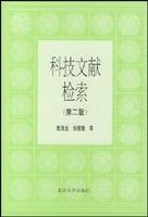 科技文献翻译案例