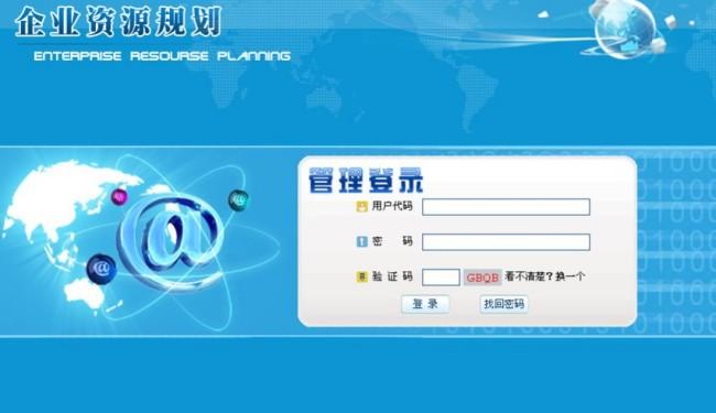 管理软件翻译案例