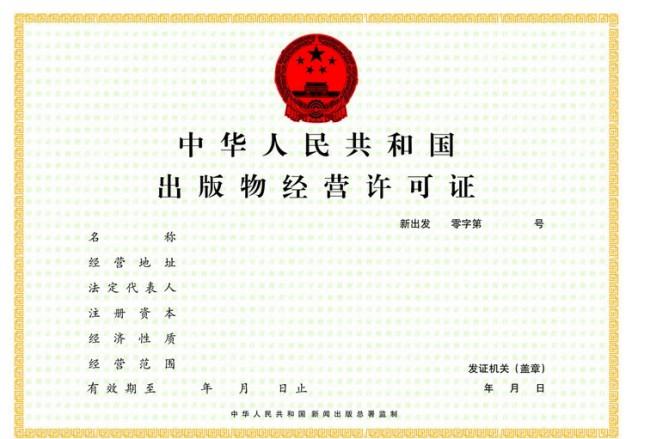 许可证翻译案例