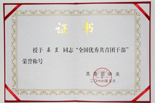 证书翻译案例