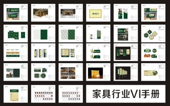 VI设计手册翻译案例