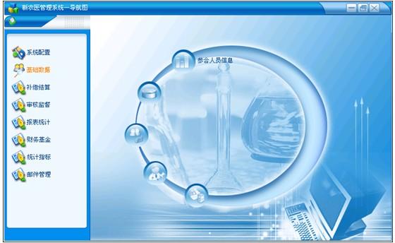 医疗软件翻译案例