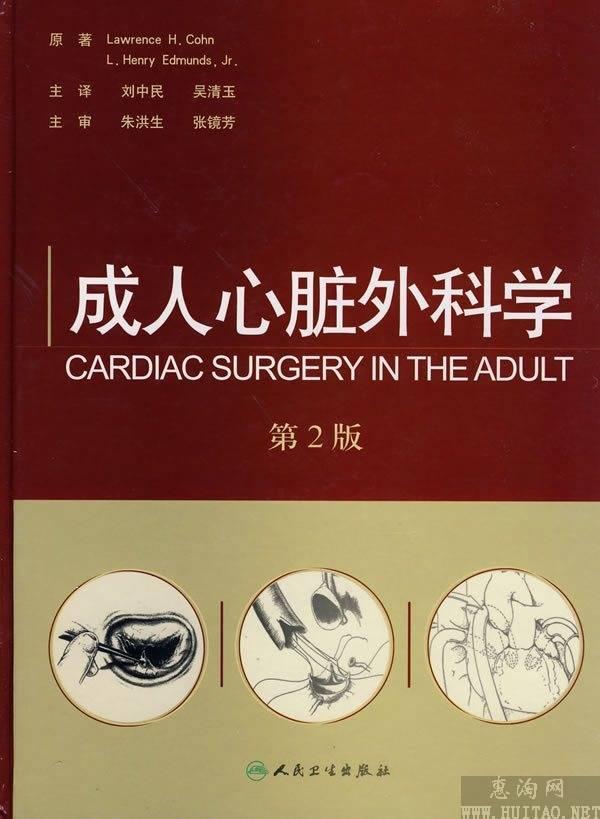 外科翻译案例