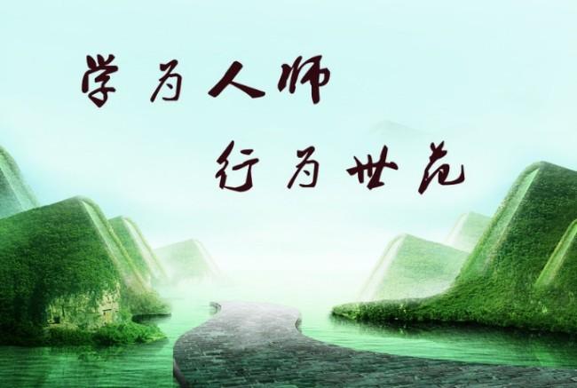 教育学翻译案例