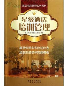 管理图书翻译案例