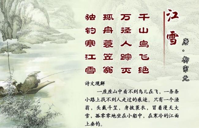 诗歌翻译案例