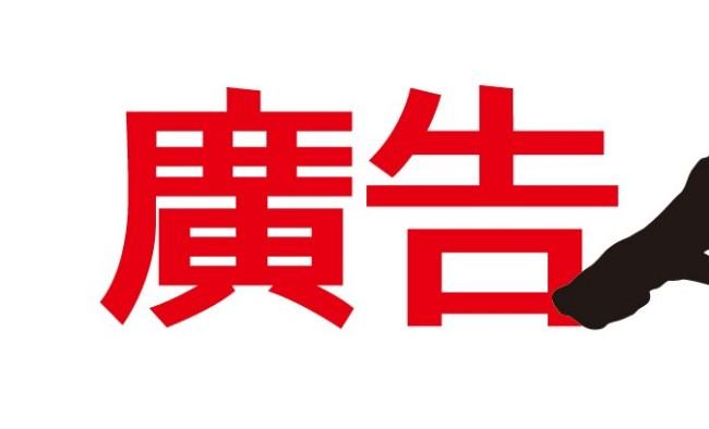 产品广告翻译案例