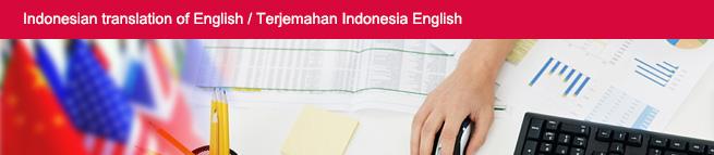 Indonesian translation of English