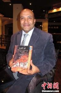 图为开罗大学中文系前主任希夏姆翻译的阿拉伯语《孙子兵法》