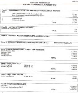 英国税单翻译原件