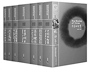 林语堂丛书