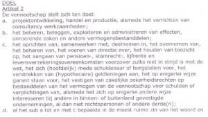 荷兰文原文-公司成立目标