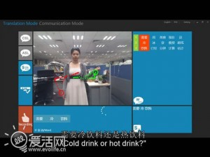 用Kinect来识别手语动作