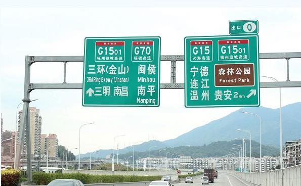 三环路琴亭高架桥附近的交通指示牌